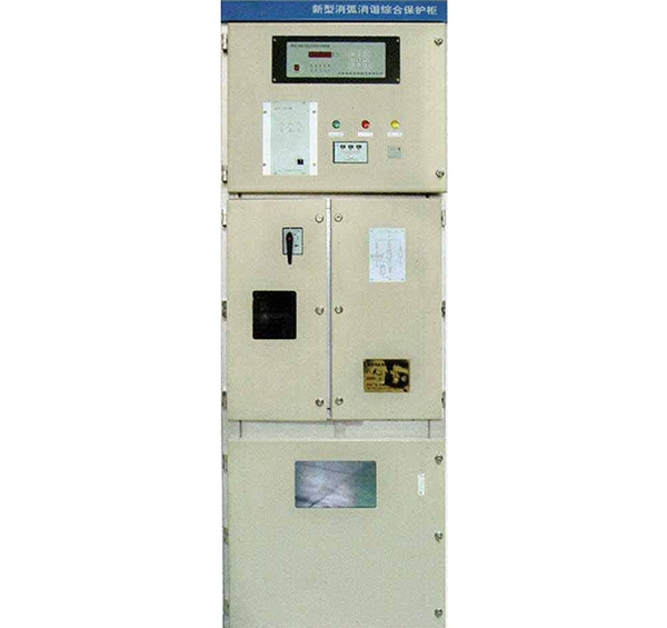 Arc elimination and harmonic elimination integrated protection cabinet